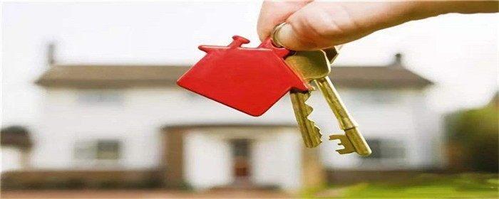 买房子交过首付还要交什么