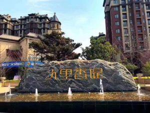 首尔甜城九里香提